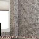 【お得3枚セット】 壁紙 レンガ シート シール 壁用 ブロック レンガ 壁 貼る 立体壁紙【グレー】 ブリックタイル かるかるブリック リフォーム DIY 軽量ブリック レンガ タイル ウォールステッカー ブリックタイルシール ブロック