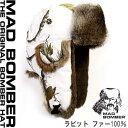 ショッピング耳あて 305VSNO MAD BOMBER hat ロシア帽子 マッドボンバーハット ラビットファー100% 帽子 スキー帽子 アメリカブランド 防寒用 ボンバーハット パイロットキャップ 毛皮 冬帽子 キャップ レディース メンズ 耳あて付き帽子 子供サイズ XXLサイズ ビックサイズ