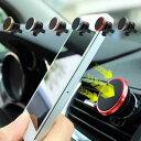 スマホ 車載ホルダー マグネット iPhone スマートフォン 車載ホルダー マグネット式 車載スタンド スマホスタンド マグネットスマホホルダー 車載用 iPhone7 iPhone7 Plus iPhone6s iPhone6s Plus 5インチ大型スマホ対応 マグネット式車載ホルダー 貼る