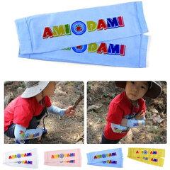 AMI DAMI 子供用 無縫製...