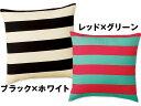 ■ホコモモラ ビコロール【クッションカバー】(45×45cm)【ベッドリネン】