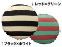 ■ホコモモラ ビコロール【ラウンドクッションカバー】(直径55cm)【ベッドリネン】