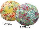 ■ホコモモラ ゴータス【ラウンドクッションカバー】(直径55cm)【ベッドリネン】