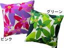 ■シビラ マランタ【クッションカバー】(45×45cm)