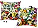 ■ホコモモラ メルカード【クッションカバー】(45×45cm)【ベッドリネン】