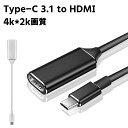 ショッピングCHROME USB C to HDMI 変換アダプター TYPE-C HDMI 変換 ケープル 4Kビデオ対応 設定不要 HDMI 変換 コネクタ Macbook Pro/Mackbook Air/iPad Pro/Chromebook Pixel/XPS/Galaxy 他対応