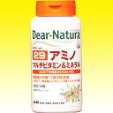 ディアナチュラ 29 アミノ マルチビタミン&ミネラル(50日)【150粒(ボトル)】