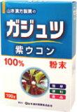 山本漢方 ガジュツ粉末(紫ウコン)100%(100g)【5,400以上で】