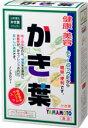 健康と美容に【山本漢方】 かき葉 (5g×24包)
