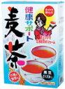 山本漢方 健康サポート麦茶(10g×28包)