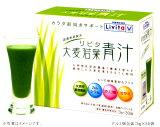 Ribita年轻大麦绿汁(3克× 30袋)[リビタ 大麦若葉青汁(3g×30袋)【5,400以上で】]