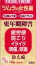 更年期障害に【ラムールQ(140錠)】【第2類医薬品】