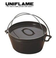 UNIFLAME (ユニフレーム) ダッチオーブンスーパーディープ 10インチ/キャンプ/アウトドア/調理器具/クッカー/ecstsの画像