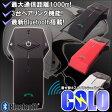 【クレスト】日本語説明書付 通信距離1000mバイク用着せ替えインカム Bluetooth4.0対応インターコム ワイヤレス無線 ハンズフリー通話 COLO