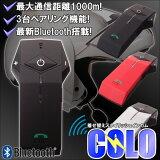 クレスト 日本語説明書付 通信距離1000mバイク用着せ替えインカム Bluetooth4.0対応インターコム ワイヤレス無線 ハンズフリー通話 COLO
