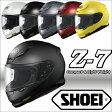 【ショウエイ】Z-7 ゼットセブン フルフェイス ヘルメット SHOEI Z7
