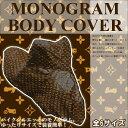 Monogram-body-cover-m_1