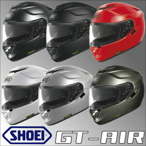 ショウエイ GT-Air