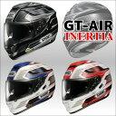 ショウエイ GT-Air INERTIA ジーティーエアーイネルティア フルフェイス ヘルメット SHOEI