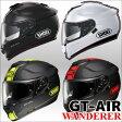 【ショウエイ】GT-Air WANDERER ジーティーエアーワンダラー インナー フルフェイス ヘルメット SHOEI