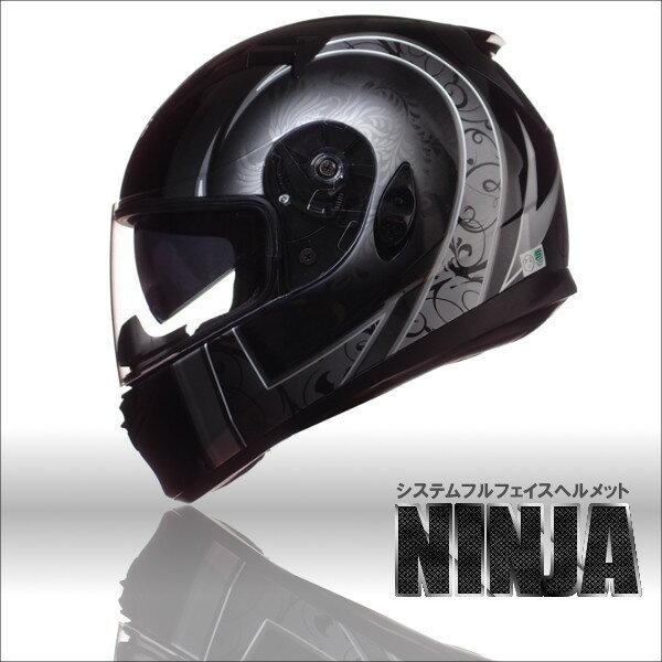 クレスト ワンタッチインナーバイザー付きフルフェイスヘルメット NINJA ニンジャ フェ…...:bike-crest:10018492