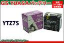 YTZ7S GS YUASA【PCX125 ホーネット250 トリッカー ドラッグスター ディオ Z4 ズーマー ジャイロ リード125 CBR1000 VTR...