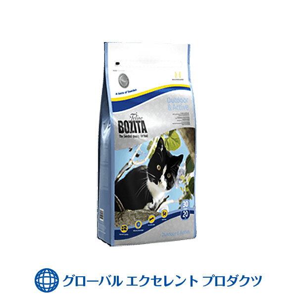 ナチュラルフード 無添加 BOZITA ボジータ 猫用アウトドア&アクティブ ドライフード キャットフード ペットフード 2Kg 正規販売店