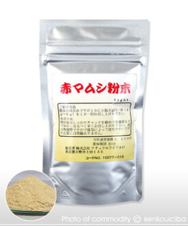 (50 g) 100% of raw materials same natural health food ★ active ingredients (red mamushi) (red mamushi) (Akama insect) (Akama insect) (mamushi)