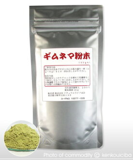 (100 g) There are just no raw materials in natural health food ★ impurities (ギムネマ); (ぎむねま)