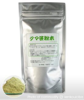 (100 g) raw materials as natural health food ★ our popular products ★ impurities without (bamboo) (bear) (live forever) (kumazasa)