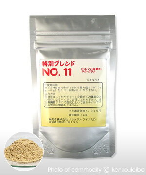 (50 g) There are just no raw materials in natural health food ★ impurities