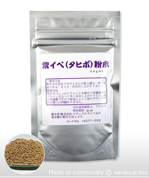 (50 g) raw materials intact natural health food ★ impurities without (taribo) (purple not pettanko) (ムラサキイペ) (swings and threshold pettanko) (taribo) (was alone)