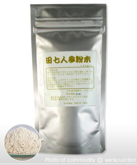 (100 g) There are just no raw materials in natural health food ★ impurities (seven field carrots); (でんしちにんじん) (den Shichi carrot)