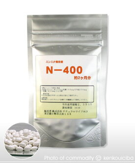 (120 Tablets) ingredients as natural health food ★ impurities without (garlic sugar coated pills) (garlic) (with garlic)