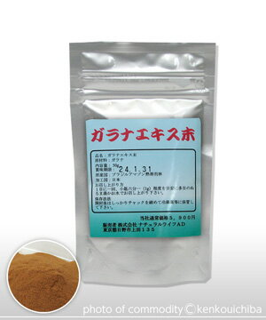 (50 g) raw materials as natural health food ★ effective components extraction, easy-to-absorb ultra fine powder (Guarana) (of)