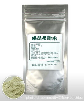 (100 g) raw materials intact natural health food ★ impurities without (kelp roots) (sounds konbu) (ネコンブ)