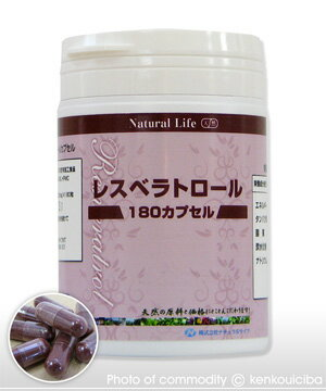 (180) is easy to swallow up the raw materials of the raw materials same natural health food ★ popularity; impossible of attention ※ in many ★ active ingredients (reply seawife trawl); (れすべらとろーる)