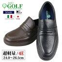 送料無料 アキオゴルフ 5011 本革 日本製 幅広 4E ...