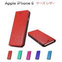 iPhone6 ケース/カバー レザ...