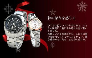 セイコー腕時計ソーラー電波ルキア&ブライツペアウォッチSEIKOSAGA145+SSVV002158,0[腕時計ペアカップルウォッチブランド]B100824楽天カード分割
