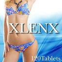 3set【クレンズ-XLENX-】クレンズ/XLENX/ダイエット食品/ダイエット/サプリ/ダイエットサプリメント/セルライト/短期ダイエット/ダイエット/ココナッツオイル/ココナッツオイルサプリ 送料無料 ポイント10倍
