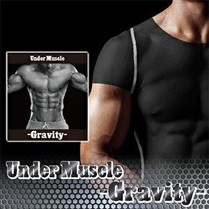 加圧シャツ Tシャツ 半袖【アンダーマッスル -Gravity-】メンズ エクササイズ ウェア コンプレッション ダイエットインナー 着圧 男性用 引締 姿勢 矯正 腹筋 筋トレ ボディビルド 加圧 マッスル 筋肉 加圧下着 黒 ブラック トレーニング