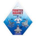 自衛隊グッズ 戦闘機マグネット  05P03Dec16