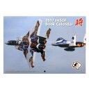 自衛隊グッズ 自衛隊カレンダー 将 2017 航空自衛隊 ブック型 A4サイズ