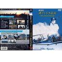 自衛隊グッズ Blue Impulse 劇場版 果てしなき追求 2 Disc Special Package DVD