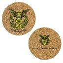 自衛隊グッズ コルクコースター2枚セット 防衛大学校 校章カラー