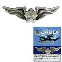 自衛隊グッズ 航空自衛隊 空自 徽章 ピンバッジ 航空士 クルーウイングマーク