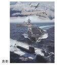 自衛隊グッズ クリアファイル 海上自衛隊 写真柄  05P03Dec16