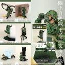 自衛隊グッズ 陸上自衛隊 オフィス支援小隊 内箱1箱(12個)