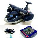 自衛隊グッズ プルバックマシーン US-2 救難飛行艇 スタンド付き 箱入り